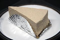 中国果実サンザシ風味のチーズケーキ